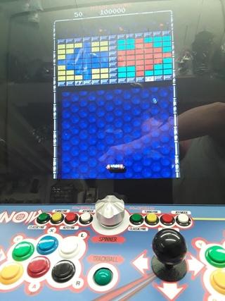 mini bornes arcade rasp 3 - nouveaux modeles - Page 3 Arkano19
