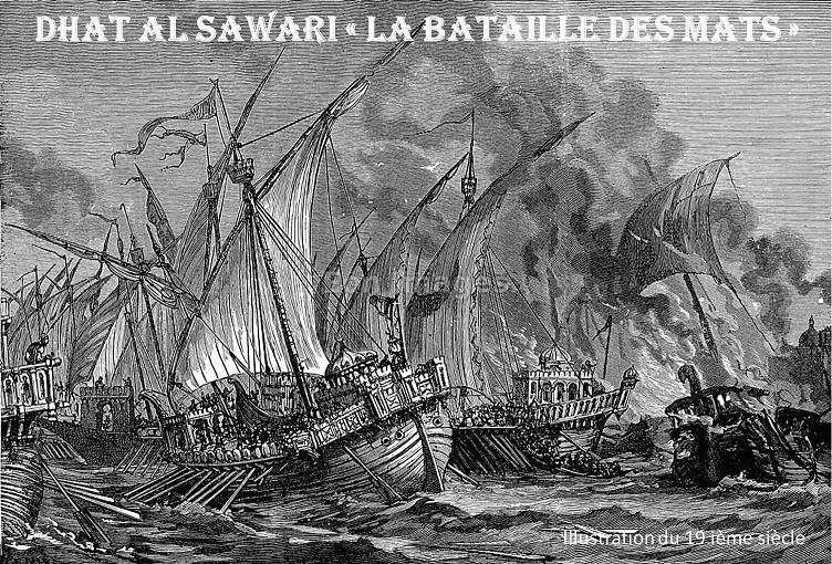[ Histoires et histoire ] Le Programme Sawari 1 La_bat10
