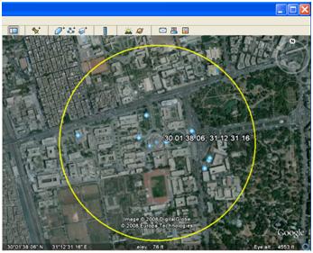 : تحميل البرنامج Google Earth  05300810