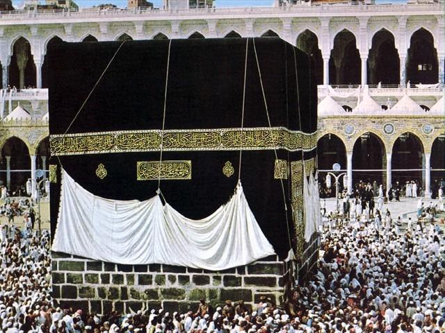 اسلاميا ت  K00210