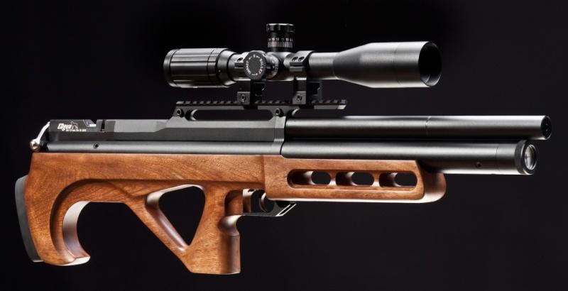Фотографии различных русских РСР винтовок и пистолетов R3_7_110