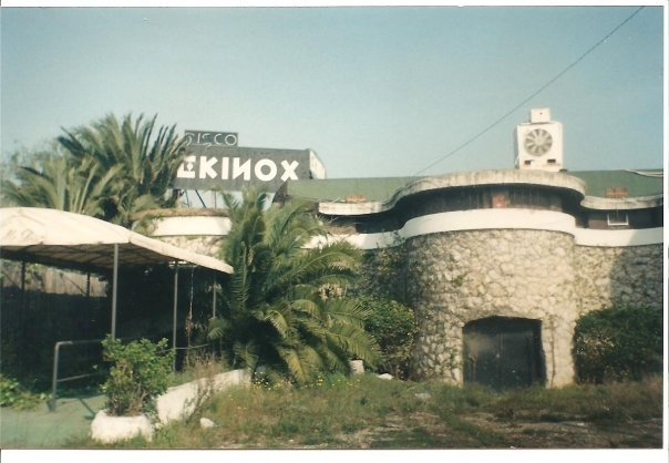 DISCO EKINOX 22460_15