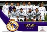 رابطة مشجعي النادي الملكي(ريال مادريد)