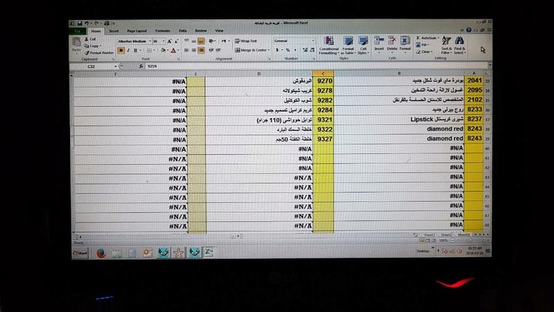 عربية منتجات فرع المنصوره اليوم الاثنين 26-3-2018 00063
