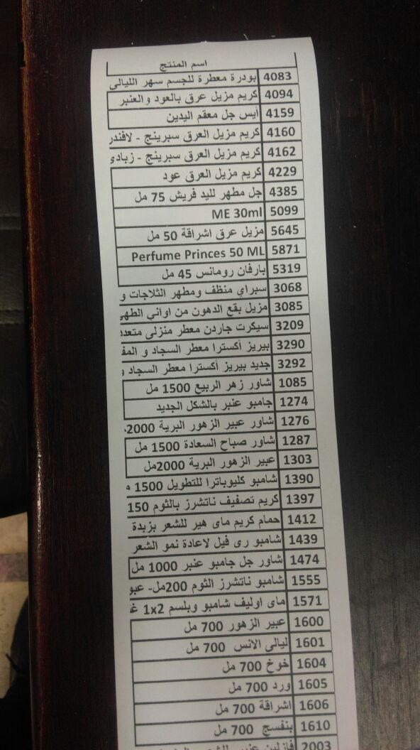 عربية منتجات فرع المهندسين اليوم الاثنين 16-4-2018 1317
