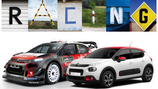 2016 - C3 WRC, LE RETOUR DE L'ÉCURIE CITROËN EN RALLY 24255010