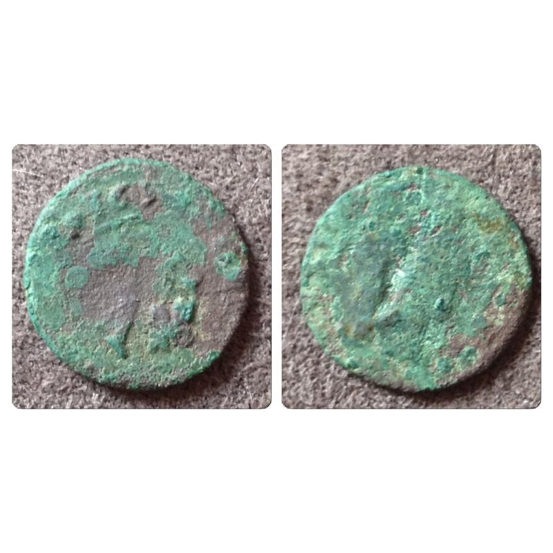 Monnaie à identifier  Img_7410