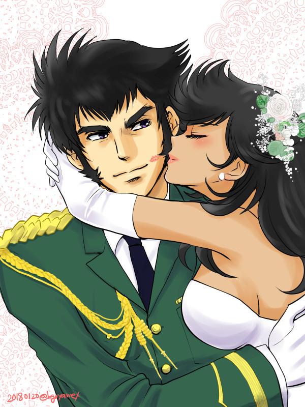 Great Mazinger : special Jun Honoo ! - Page 17 67097310