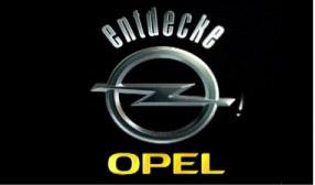 Freundliche Lichthupe aus W'tal Opel-l14