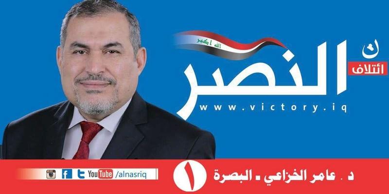 الدكتور عامر حسان الخزاعي 30706910