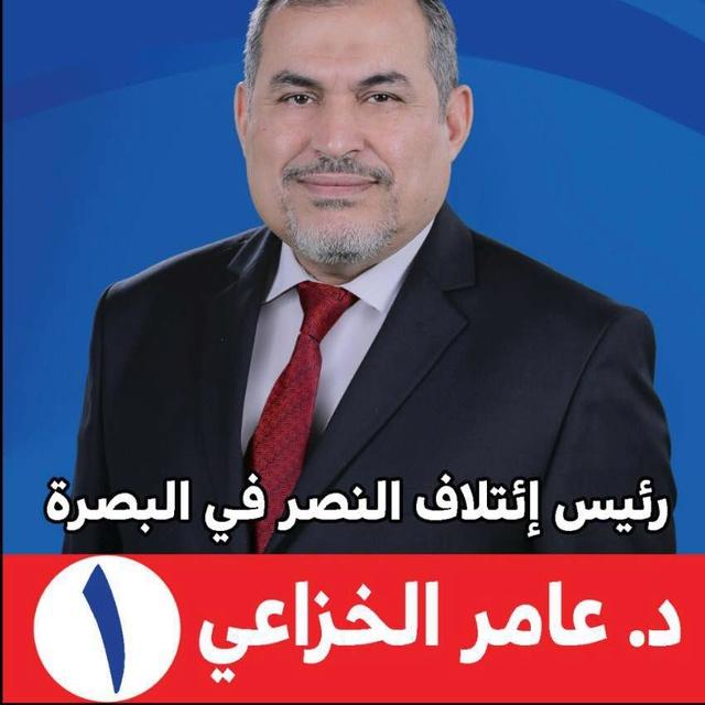 الدكتور عامر حسان الخزاعي 30710410