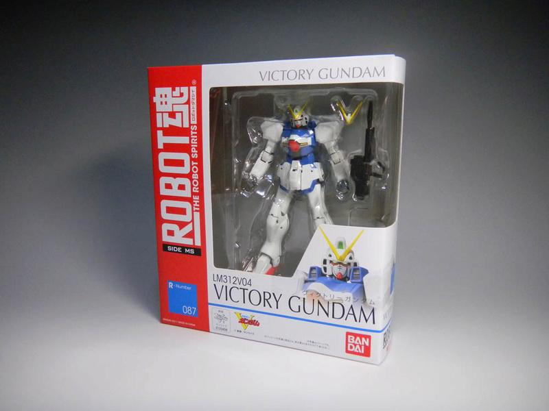 Gundam à identifier 1210