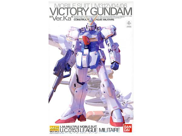 Gundam à identifier Ban96110