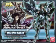 [Japon] Planning de sortie des Myth Cloth, Myth Cloth Appendix, Myth Cloth EX et Saint Cloth Crown (MAJ 22-08-2013) Hades10