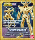 [Japon] Planning de sortie des Myth Cloth, Myth Cloth Appendix, Myth Cloth EX et Saint Cloth Crown (MAJ 22-08-2013) Sagitt10