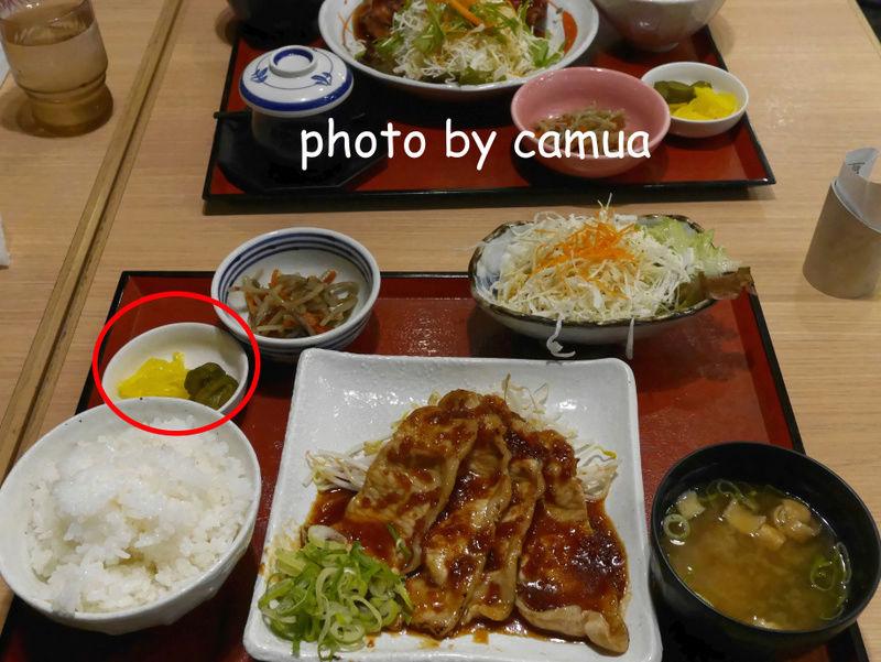 [Cuisine]Tsukemono  16-11-10