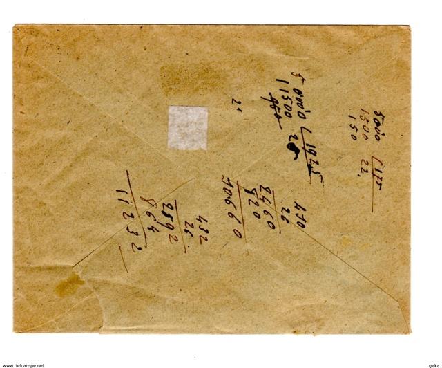 Entier postal Iris 1f20 + 2 timbres Pétain a 60cts, ces dernier non oblitéré au 30.09.44 ! 340_0010