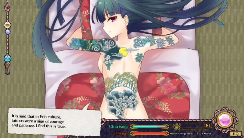 Review: Tokyo Tattoo Girls (PC/Vita Retail) 00512