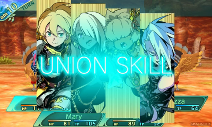 Review: Etrian Odyssey V: Beyond the Myth (3DS Retail) 00713