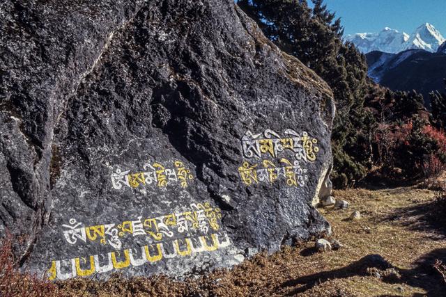 Kintsugi, métaphore de la résilience - Page 2 Nepal210