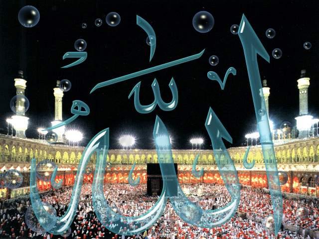 منتدى نهر الإسلام - البوابة Arabic10