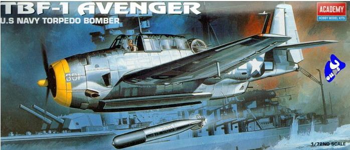 Avenger : les FROG et Academy au 72eme Avenge13