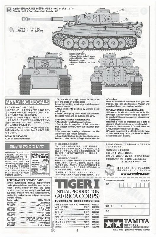 Un félin dans le sable : Tigre I Tamiya 1/48eme (fini) Tigre_20