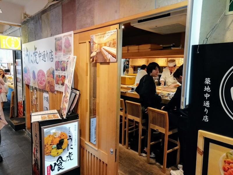 LE JAPON ! j'y étais !!! - Page 4 Img_2010