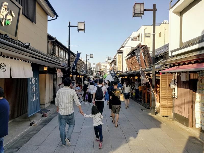 LE JAPON ! j'y étais !!! - Page 4 Img_2014