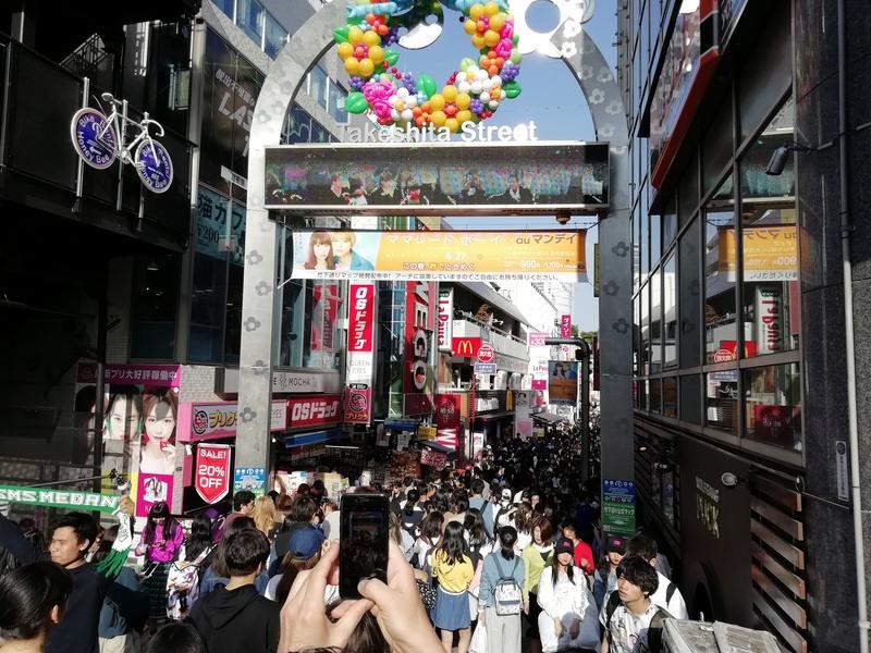 LE JAPON ! j'y étais !!! - Page 4 Img_2017