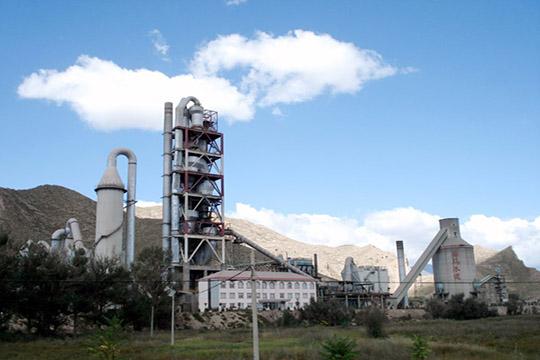 Agence Foncière de Poldévie Ciment10