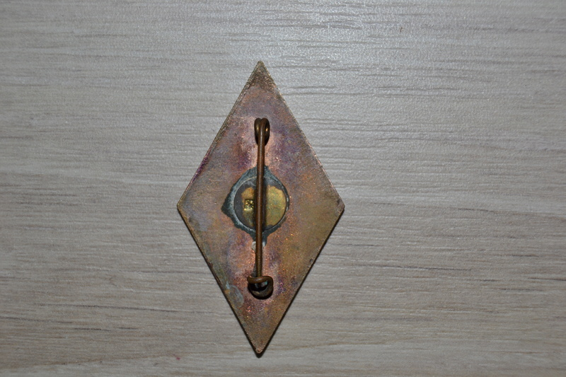Insigne CAVALERIE FRANCE 1940: 5° Régiment de Cuirassiers. FEV3 - ESC VENTE CLOTUREE Dsc_1931