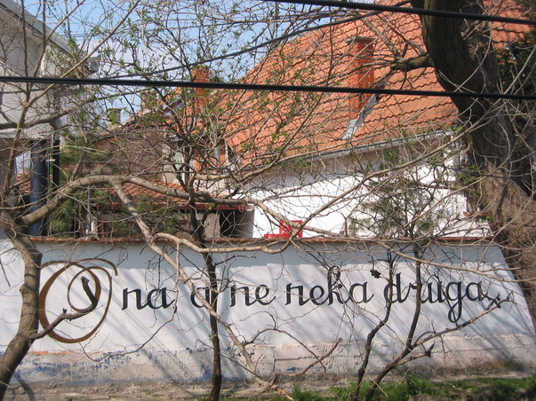 Neobični nazivi beogradskih kafana 75842710
