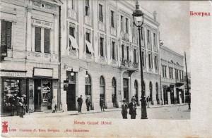 Neobični nazivi beogradskih kafana Hotel-10
