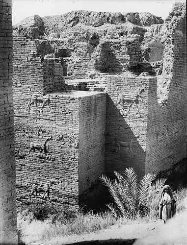 Religijska kulturna bastina kroz vekove Ishtar10