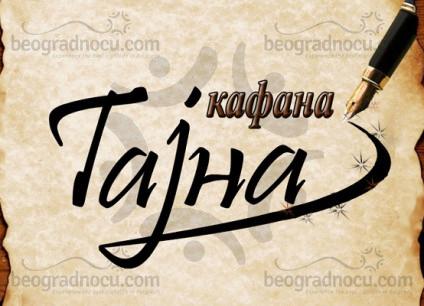 Neobični nazivi beogradskih kafana Tajna-10