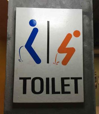 65те най-креативни обозначения за мъжка и женска тоалетна, уникално замислени! 14930218