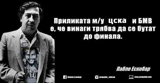 Левски или Цска?? - Page 5 Bmv-cf10