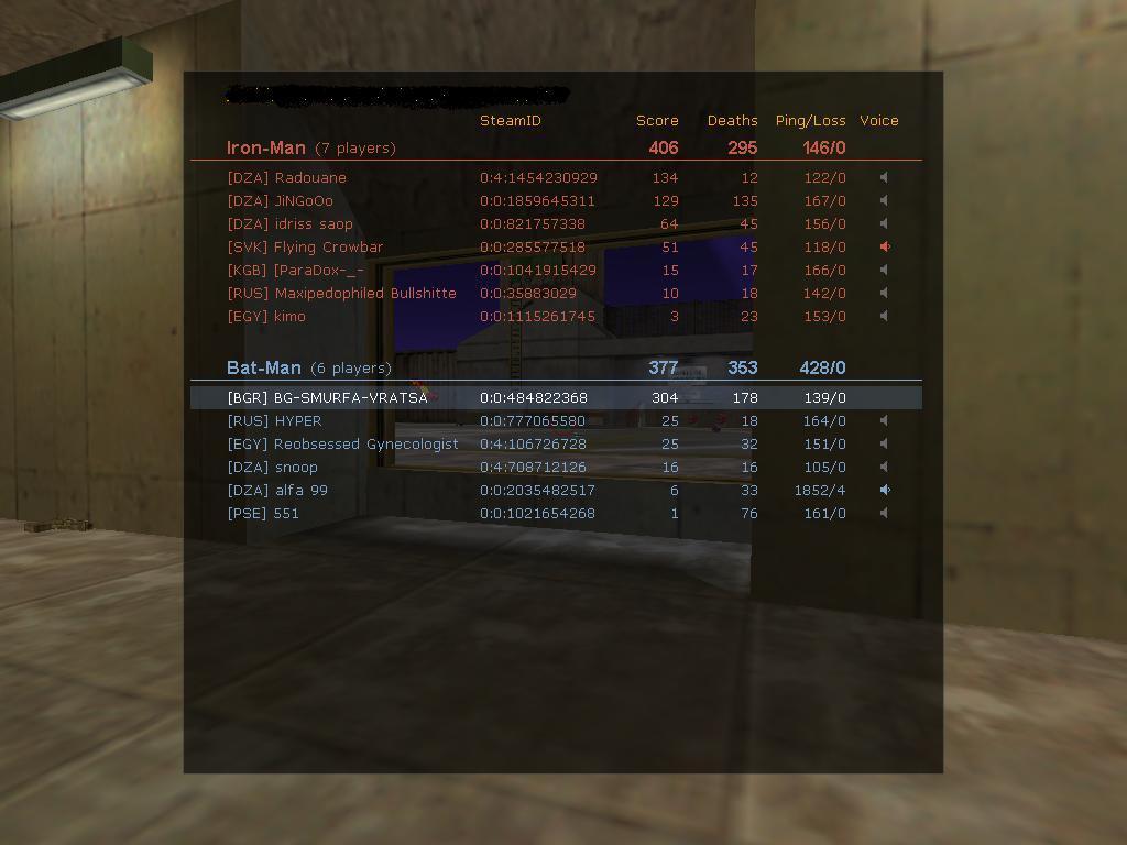 Най-Добър резултат на Half-Life - Page 7 E_ae28