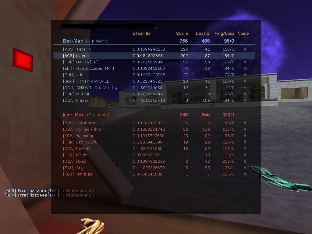 Най-Добър резултат на Half-Life - Page 7 E_ae29