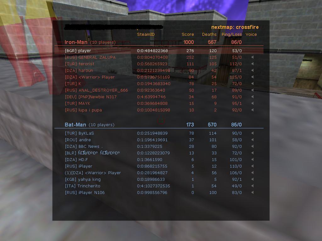 Най-Добър резултат на Half-Life - Page 8 E_ae45