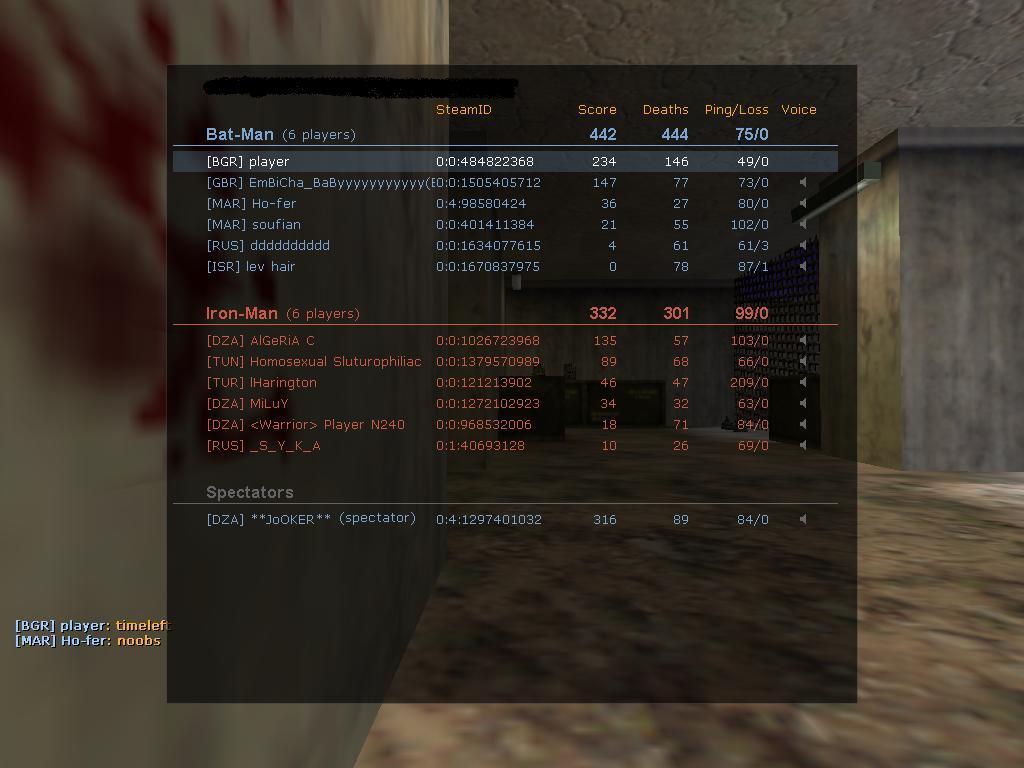 Най-Добър резултат на Half-Life - Page 7 E_aez10