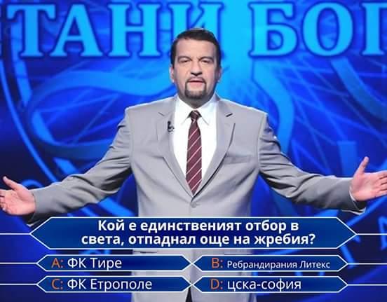 Левски или Цска?? - Page 5 Fb_img32