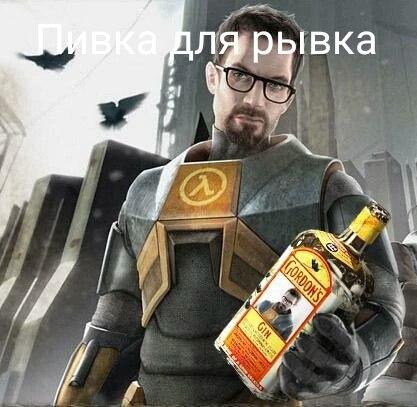 Снимки за играта Half Life  - Page 5 Lkug6310