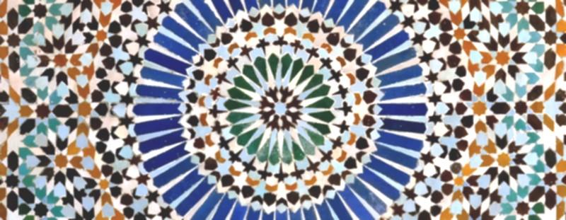 comment le mot ALLAH parle directement de l'harmonisation avec le moi supérieur, le contact avec l'ange gardien Untitl44
