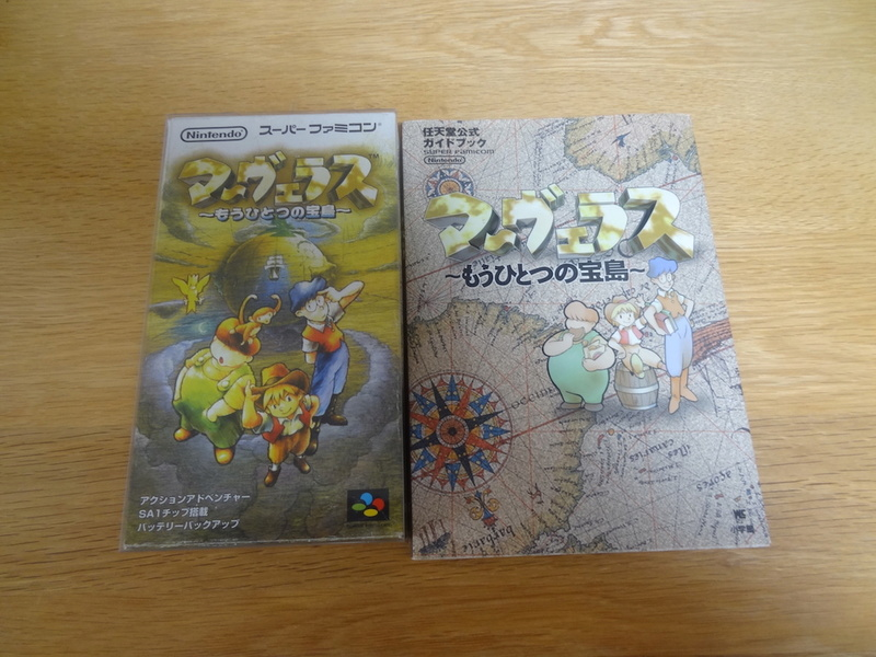 [EST] 17 jeux Super Famicom  Dsc05112