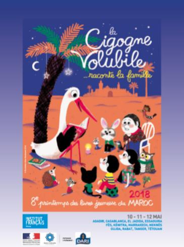 """10/05 - 8ème printemps du livre : """"la cigogne volubile"""" Institut français d'El Jadida Cigogn12"""