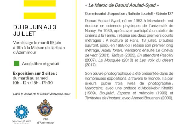 """19/06 au 03/07 - Exposition :  """"Le Maroc de Daoud Aoudad-Syad""""  Maison de l'Artisan d'Azemmour  Vernissage : 19/06 à 19 heures Daoud_11"""