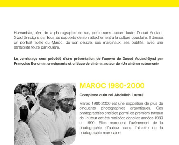 """19/06 au 03/07 - Exposition :  """"Le Maroc de Daoud Aoudad-Syad""""  Maison de l'Artisan d'Azemmour  Vernissage : 19/06 à 19 heures Daoud_12"""