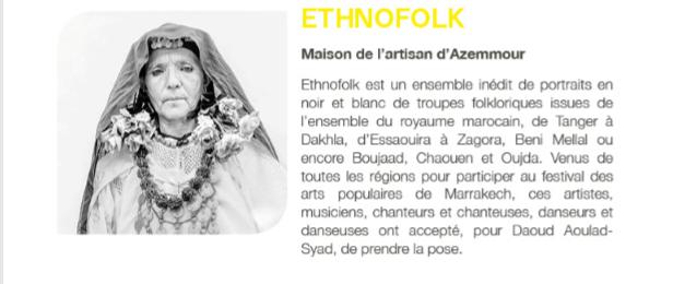 """19/06 au 03/07 - Exposition :  """"Le Maroc de Daoud Aoudad-Syad""""  Maison de l'Artisan d'Azemmour  Vernissage : 19/06 à 19 heures Daoud_13"""